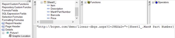 Streaming Barcode Generator by IDAutomation com, Inc  | SAP App Center
